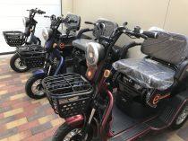 MOB-09 elektromos tricikli, 12Ah-s akkumulátorral,  EMMI támogatással is