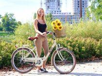 """LYNX Kerékpár 28"""" 3 seb. 18"""" váz beige LADY CARRIBIAN-CITY"""