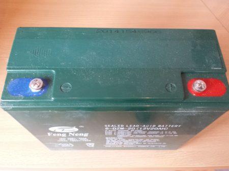 12V/20Ah munka (ciklikus) akkumulátor