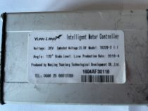 vezérlő elektronika kefe nélküli motorokhoz li-ion 36V/250W